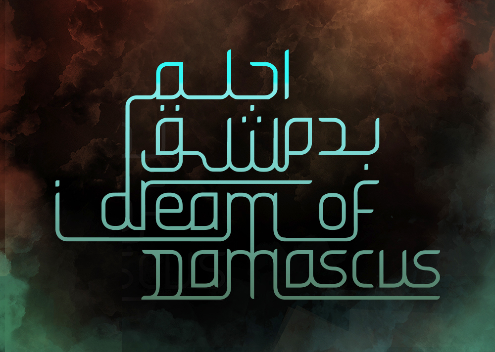 I Dream of Damascas. Mixed Arabic and English blended typography from a personal piece.
